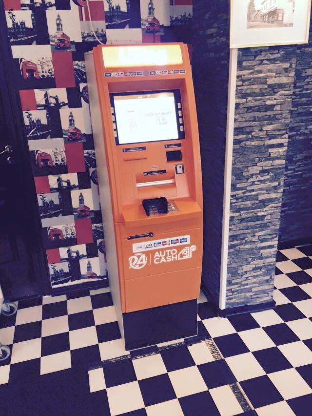 uttagsautomat-pizza-inn-ingelstad